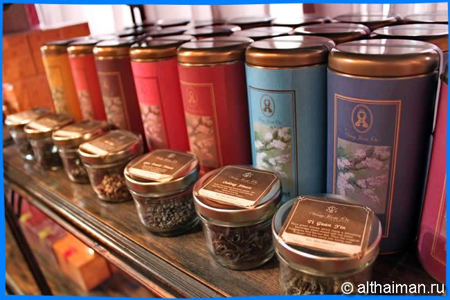 где купить чай чанг шу