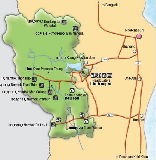карта  Национальный Парк Кхао Сам Рой Йот