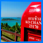 Koh Chang Viewpoints