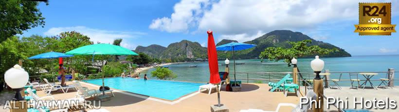 Phi Phi Islands Beaches Loh Dalum Tonsai Bay Long Beach: Where To Stay On Phi Phi Island