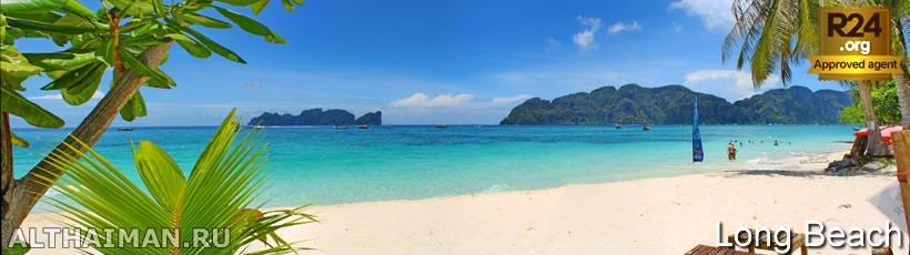Phi Phi Islands Beaches Loh Dalum Tonsai Bay Long Beach: Koh Phi Phi Don Travel Guide