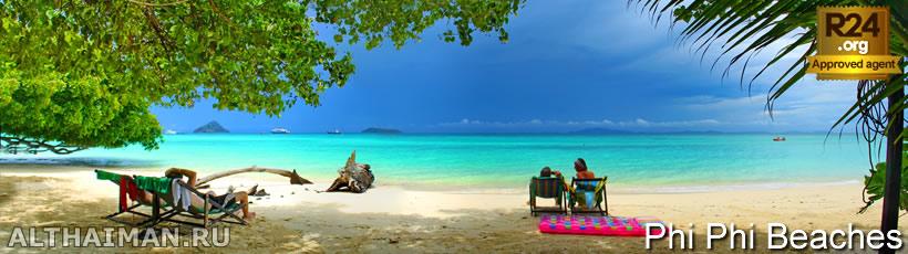 Phi Phi Islands Beaches Loh Dalum Tonsai Bay Long Beach: Phi Phi Beaches & Islands Guide: Tonsai, Loh Dalum, Loh Ba