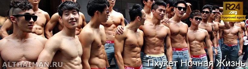 Видео каяков геев в хорошем качестве 720 фотоография