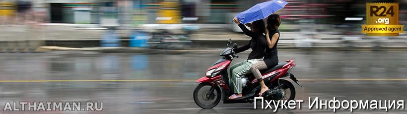 Тату в тайланд фото